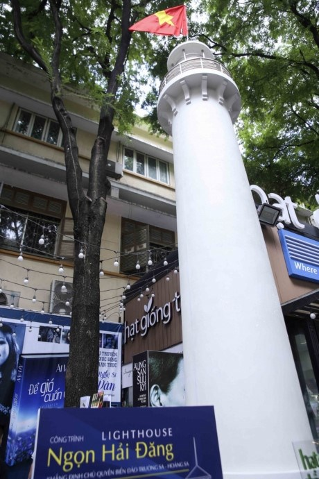Symbolic lighthouse to go up in HCM City Book Street hinh anh 1