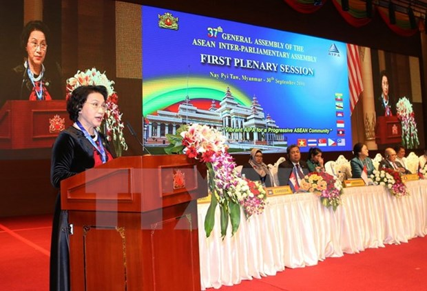 NA Chairwoman delivers speech at AIPA-37 hinh anh 1