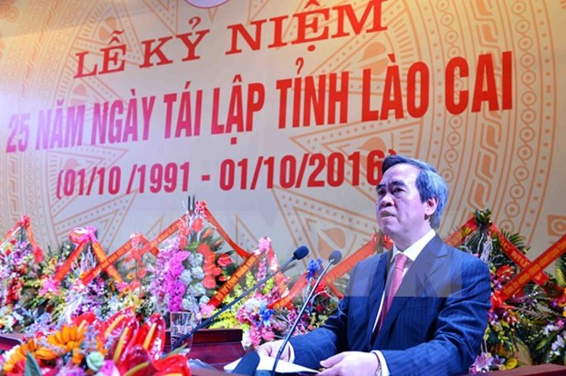 Lao Cai marks 25th anniversary of re-establishment hinh anh 1