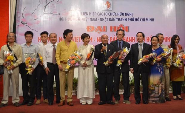 HCM City Vietnam-Japan Friendship Association holds Congress hinh anh 1