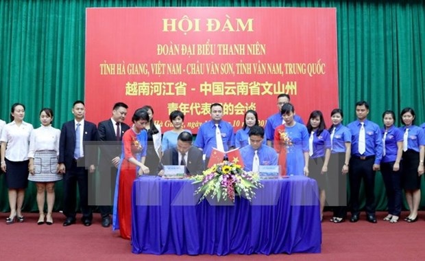 Vietnamese, Chinese youths foster exchanges hinh anh 1