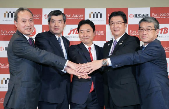 Japanese businesses team up to woo Southeast Asians hinh anh 1