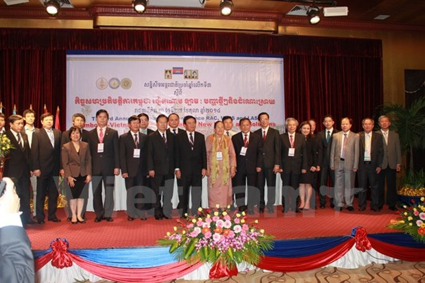 Int'l conference on social sciences in Laos hinh anh 1