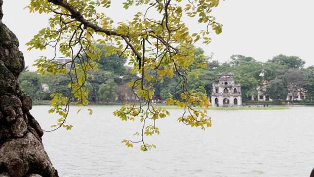 Photo exhibition reflects modern Hanoi hinh anh 1
