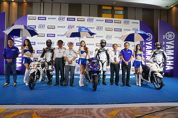 Yamaha Grand Prix to be held in November hinh anh 1