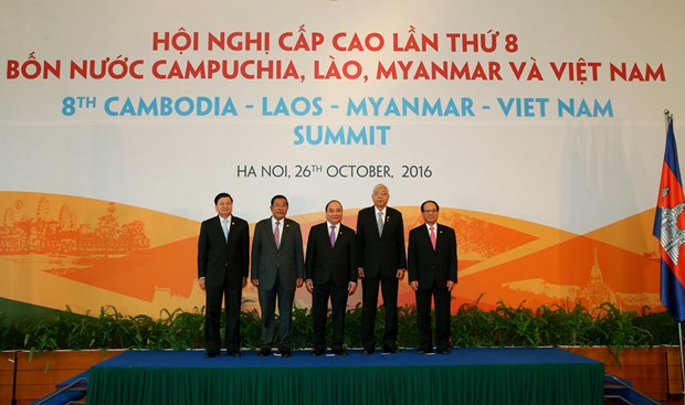 Eighth CLMV Cooperation Summit's Joint Statement hinh anh 1