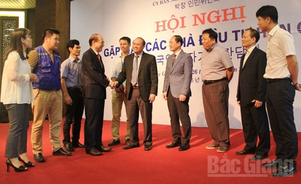 Bac Giang seeks to facilitate RoK businesses hinh anh 1