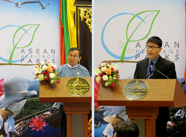 Myanmar hosts ASEAN Heritage Parks conference hinh anh 1