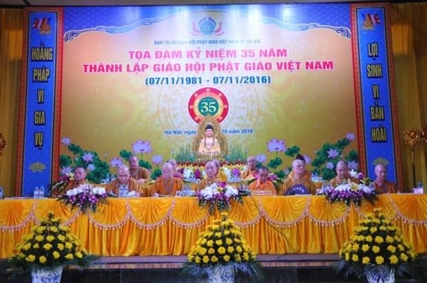 Vietnam Buddhist Sangha celebrates foundation hinh anh 1