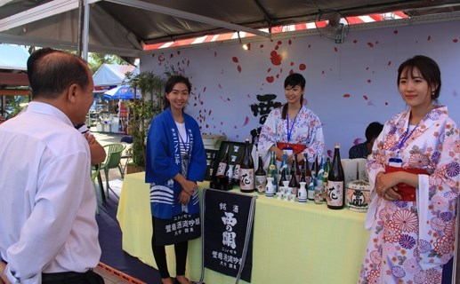 Vietnam-Japan culture and trade exchange opens in Can Tho hinh anh 1