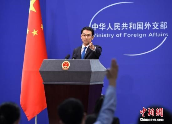 China calls for restraint from all sides in Myanmar hinh anh 1