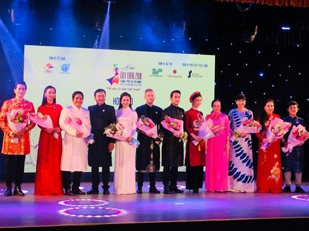 Ho Chi Minh City to kick off annual Ao Dai festival hinh anh 1