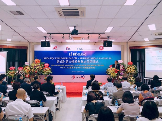 Japan helps sharpen business skills in Vietnam hinh anh 2