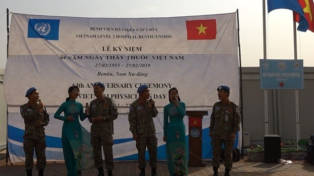 Vietnam's field hospital in South Sudan marks Vietnamese Doctors' Day hinh anh 1