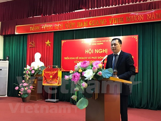 Ministry points out local businesses' weaknesses hinh anh 2