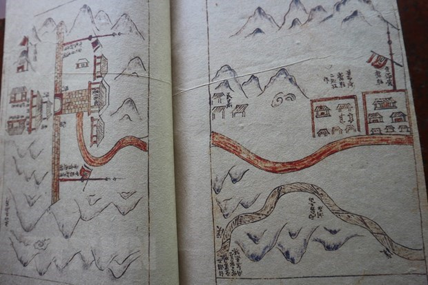 Cultural Heritage: Ancient book, discovery of prehistoric humans hinh anh 2