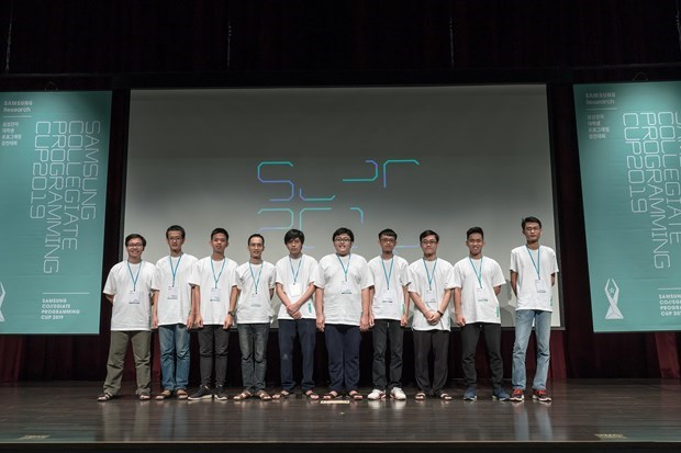 Vietnam makes breakthroughs at Samsung Collegiate Programming Cup 2019 hinh anh 2