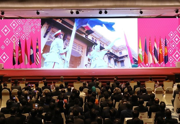 ASEAN countries should jointly attract foreign investment hinh anh 1