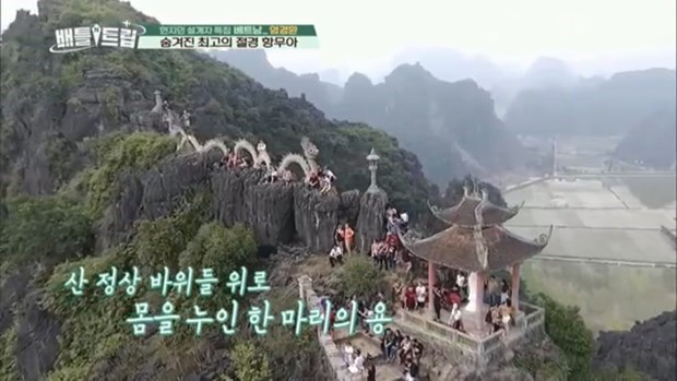 Two Vietnamese landscapes aired on Korean television hinh anh 2