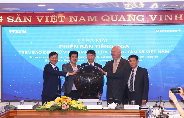 VietnamPlus e-newspaper launches Russian version hinh anh 1