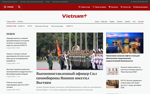 VietnamPlus e-newspaper launches Russian version hinh anh 2