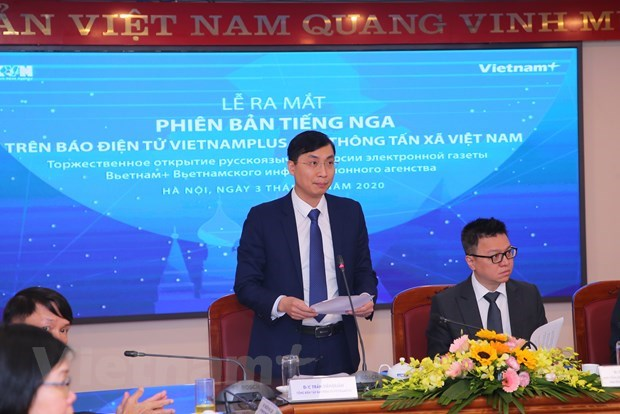 VietnamPlus e-newspaper launches Russian version hinh anh 4