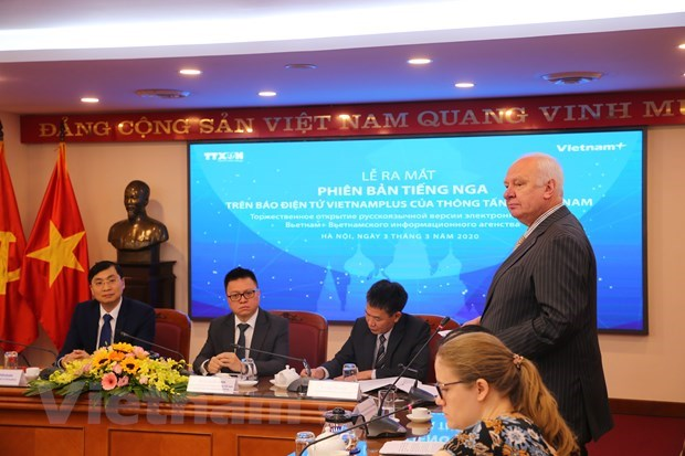 VietnamPlus e-newspaper launches Russian version hinh anh 5