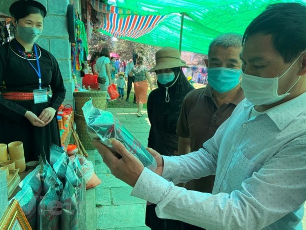 Vietnam National Village for Ethnic Culture and Tourism to reopen in July hinh anh 2