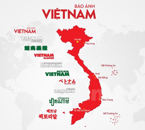 Vietnam News Agency advancing towards major national multimedia agency hinh anh 3