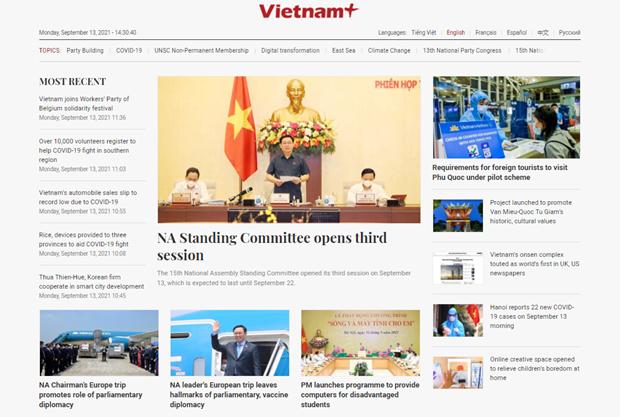 Vietnam News Agency advancing towards major national multimedia agency hinh anh 1