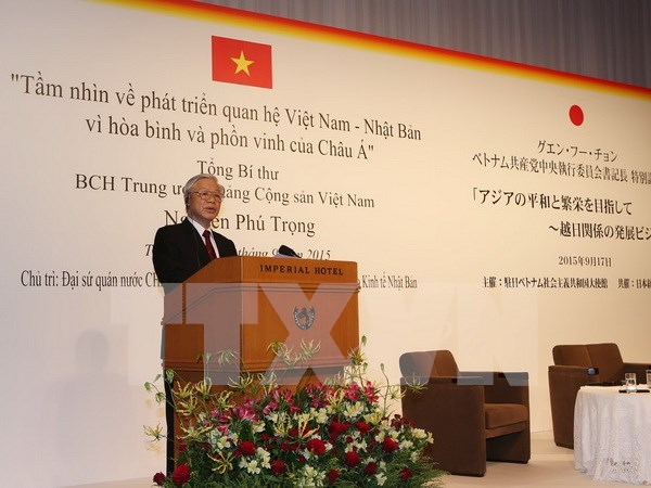 Party chief concludes official visit to Japan hinh anh 1