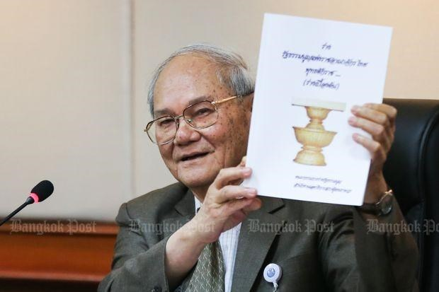 Thailand's first constitution draft unveiled hinh anh 1