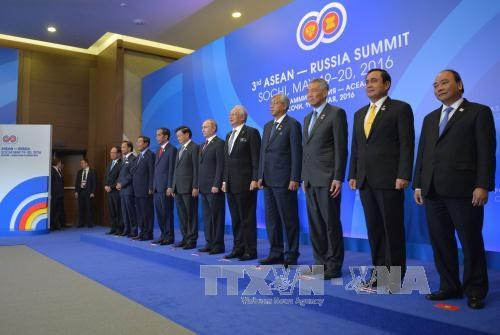 ASEAN-Russia commemorative summit convenes hinh anh 1