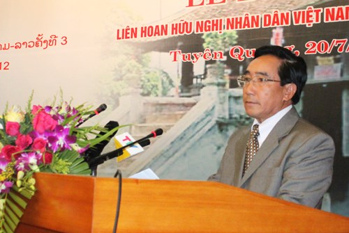 Lao Party and State official begins Vietnam visit hinh anh 1