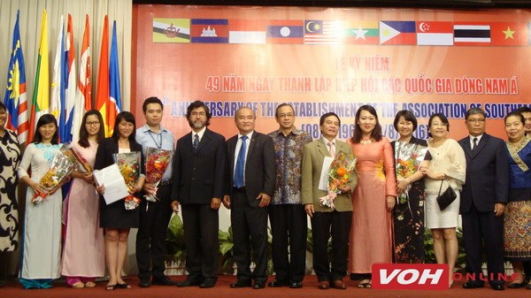 ASEAN's founding anniversary marked in Ho Chi Minh City hinh anh 1