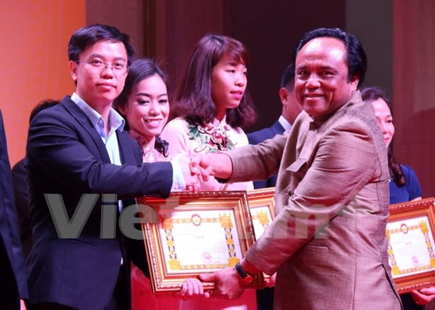 Vietnam Entrepreneurs' Day marked in Laos hinh anh 1