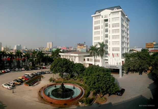 Vietnamese higher educational establishments secure spots in prestigious university rankings hinh anh 1