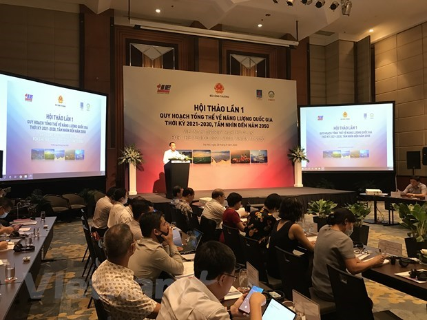 Greater efforts asked for ensuring national energy security hinh anh 1