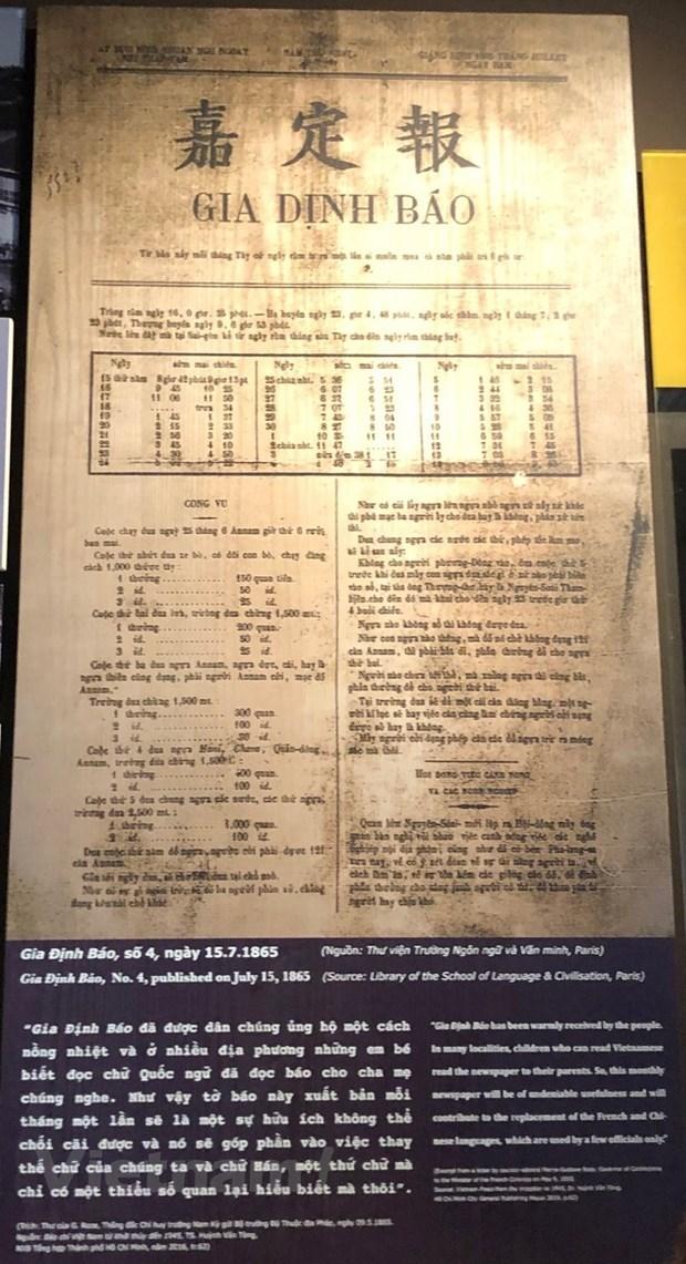 Vietnam Press Museum keeps memories of national history hinh anh 5