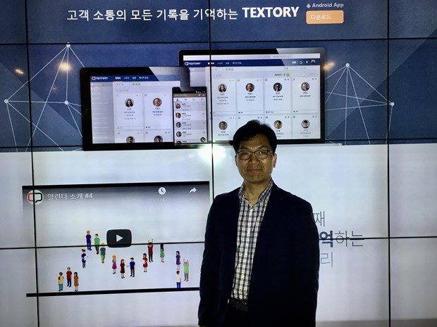 TexTory remembers all records of customer communication hinh anh 2