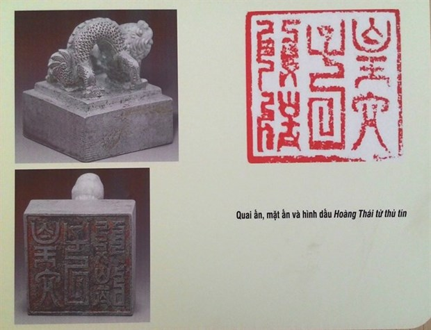 Nguyen Dynasty documents on display hinh anh 1