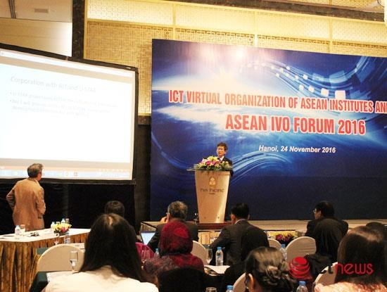 Hanoi forum seeks to foster IT links in ASEAN hinh anh 1