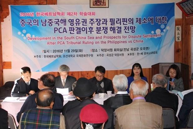 Seminar on East Sea held in RoK hinh anh 1