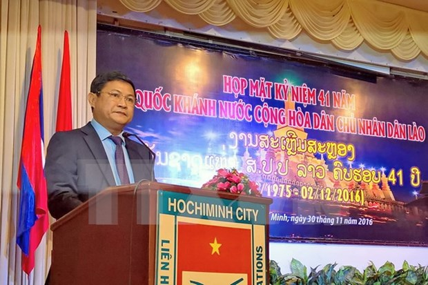 Laos' National Day marked in Ho Chi Minh City hinh anh 1