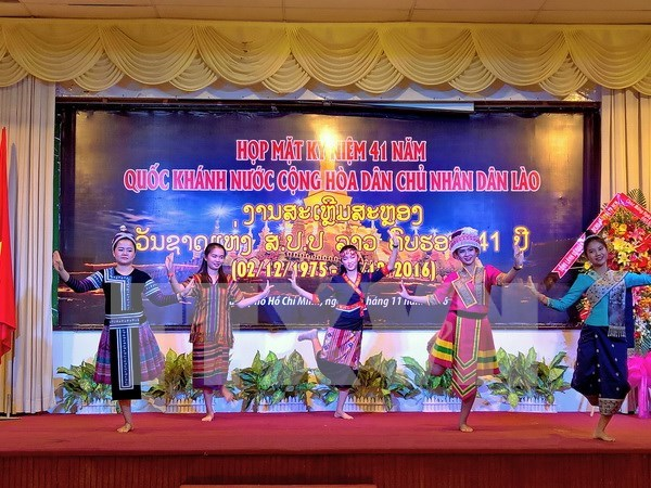 Greetings to Laos' 41st National Day hinh anh 1