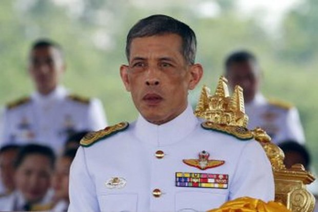 Thailand has new king hinh anh 1