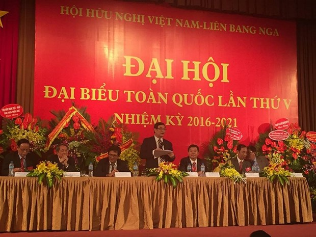 Youths hoped to nurture Vietnam-Russia amity hinh anh 1
