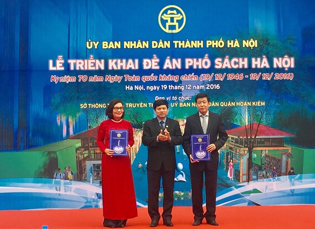 Hanoi's book street to open in April hinh anh 1