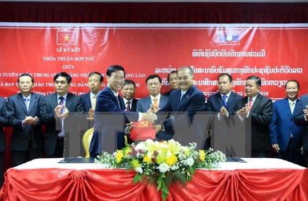 Vietnam, Laos foster popularisation affiliation hinh anh 1