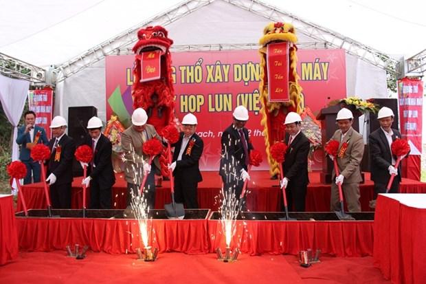 Hong Kong firm build garment factory in Vinh Phuc hinh anh 1